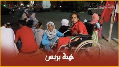 Photo of الباعة المتجولون يعتصمون أمام عمالة ليلاً المحمدية بعد منعهم من العمل