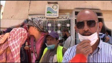 "Photo of بكاء وفوضى وتجمهر بسبب فواتير "" الما والضو"" بالدار البيضاء"