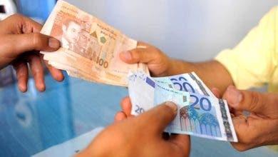Photo of بنك المغرب: سعر صرف الدرهم شبه مستقر أمام الأورو