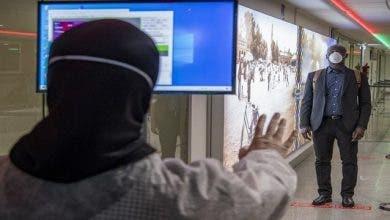 """Photo of بروكسيل تشيد بتدبير المغرب للأزمة الصحية المترتبة عن """"كوفيد-19"""""""