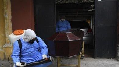 "Photo of ""فرانس برس"": كورونا قتل 522 ألفا في العالم"