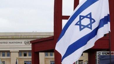Photo of الاحتلال الاسرائيلي يعيّن أول سفير عربي يمثله في الخارج