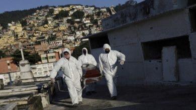 Photo of البرازيل تسجل 1233 وفاة جديدة بكورونا خلال 24 ساعة