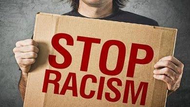 Photo of أمام مجلس حقوق الإنسان ..المغرب يستعرض جهوده في  محاربة العنصرية