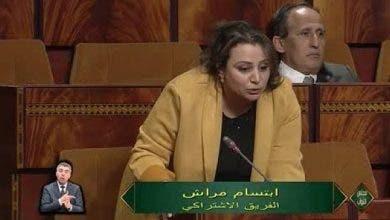 "Photo of برلمانية إتحادية تتنازل عن تقاعدها لفائدة ""صندوق كورونا"""