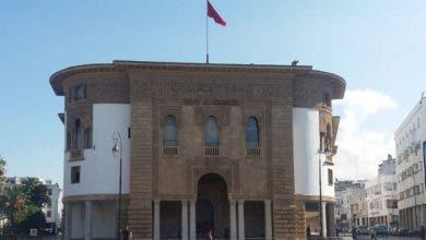 Photo of بنك المغرب: تحسن النشاط الاقتصادي خلال شهر ماي