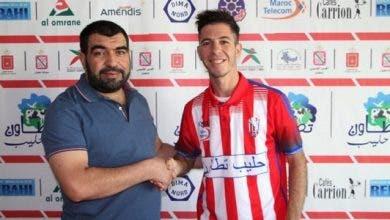 Photo of المغرب التطواني يحيل لاعبه أيوب لكحل على اللجنة التأديبية