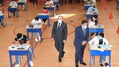Photo of بكالوريا 2020 .. تخصيص 50 مركزا لتصحيح امتحانات 62 الف مترشح بجهة الرباط
