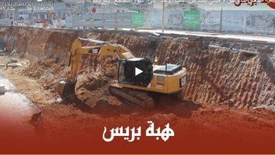 """Photo of أشغال بناء نفق أرضي يمتد من """"باب الأحد"""" إلى """"ديور الجامع"""" بالرباط"""