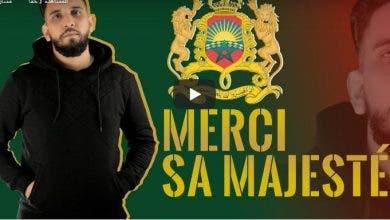 "Photo of الرابور مايك وان يصدر فيديو كليب جديد "" Merci Sa Majesté"