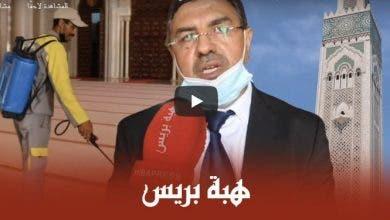 Photo of بعد طول انتظار .. حملة  تعقيم كبرى لمسجد الحسن الثاني استعداداً لاستقبال المصلين