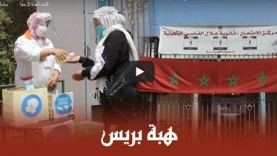 Photo of أجواء اجتياز امتحان الباكالوريا في اليوم الأول بثانوية علال الفاسي بمدينة سلا