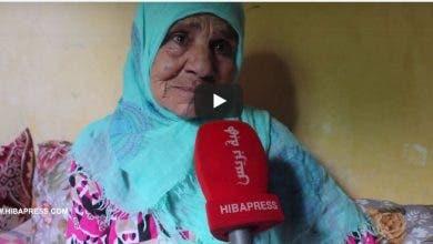Photo of مؤثر.. سيدة مسنة تعجز عن إعالة نفسها وابنتها …وصاحبة المنزل تطلب منها الإفراغ
