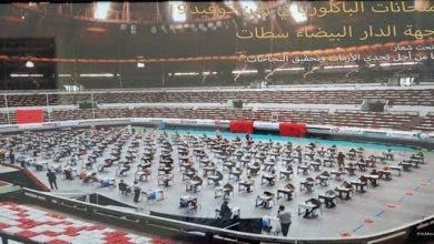 Photo of أكاديمية جهة الدار البيضاء سطات تسجل ثاني أعلى معدل عام وطني