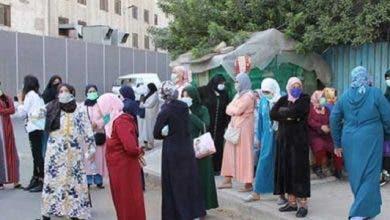 Photo of عمال وحدة صناعية يحتجون بالبيضاء بعد طردهم من العمل