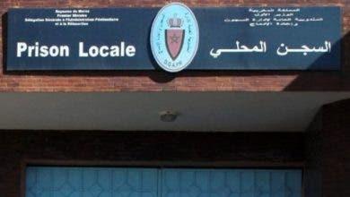 Photo of المندوبية تعلن إعادة تطبيق الحجر الصحي على موظفي 3 مؤسسات سجنية