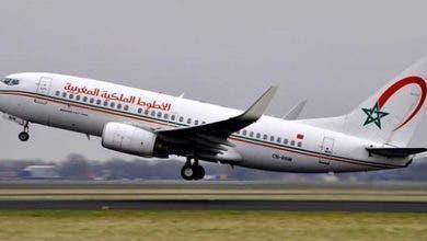 Photo of لارام: المسافرون مدعوون للتقيد التام بالشروط التي وضعتها الحكومة