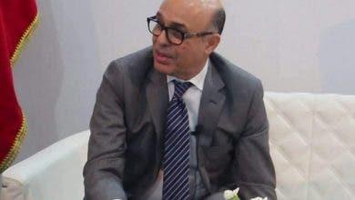 """Photo of أكادير : الغرفة الاطلسية الوسطى أمام """" بلوكاج"""" ورئيسها في """" مختفون"""""""