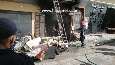 Photo of حريق مهول يأتي على متجر لبيع الأفرشة بطنجة (صور + فيديو)