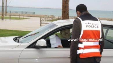 """Photo of سلطات طنجة تمنع """"عمال"""" الشركات من السفر خارج المدينة خلال عطلة العيد"""