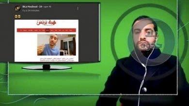 "Photo of بعد اعتقال ""حقوقي مزيف""… قنوات ""اينان"" التشهيرية تتهم رئيس محكمة مراكش بتلقي الرشوة"