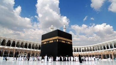 Photo of السعودية ترفع ثوب الكعبة استعدادا للحج