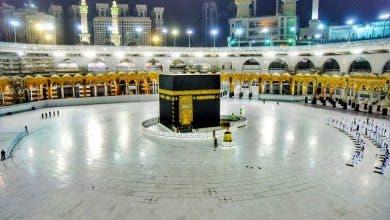 Photo of الحج في زمن كورونا.. السعودية تمنع تقبيل الحجر الأسود أو لمس الكعبة المشرفة