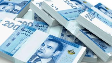 Photo of هذا هو عدد المغاربة الذين ساهموا بتبرعاتهم المادية في صندوق كورونا