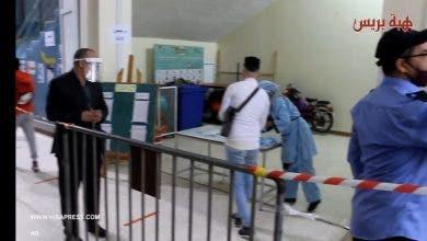 Photo of امتحانات الباكالوريا بأكادير في زمن كورونا: انخراط وزارة الصحة في العملية وتنظيم محكم للاستحقاق