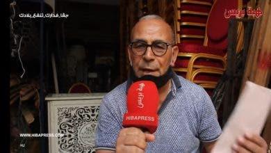 Photo of ممونو الحفلات الصغار يعانون أزمة خانقة جراء الجائحة ويطالبون بدعمهم