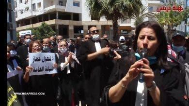Photo of المحامون والمحاميات ينتفضون بالرباط ضد توقيف النقيب زيان عن ممارسة المهنة
