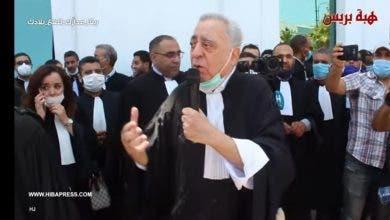 Photo of الكلمة الكاملة للنقيب محمد زيان خلال الاحتجاج الذي نظمته هيئة المحاميين بالرباط