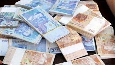 "Photo of موارد ""صندوق كورونا"" بلغت أزيد من 33 مليار درهم حتى نهاية يونيو"