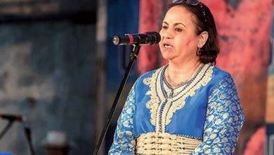 Photo of سفيرة المغرب ببلغاريا: العلاقة بين البلدين عريقة وترسخ قيم التعاون الافريقي الاوربي