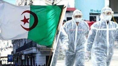 Photo of الجزائر.. تمديد الحجر الجزئي لمدة 15 يوما في عدة ولايات