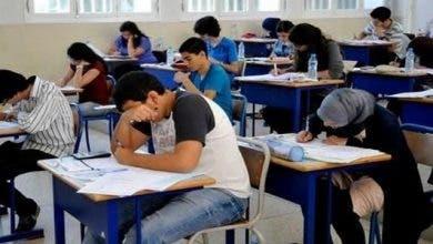 Photo of أكاديمية جهة الشرق تحتل المرتبة الثانية وطنيا بنسبة نجاح 70,25%