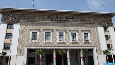 Photo of المؤشرات الأسبوعية لبنك المغرب في خمس نقط رئيسية