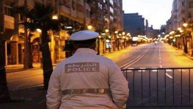 Photo of عدم إحترام الإجراءات الصحية يُفضي لإغلاق 514 وحدة صناعية وتجارية