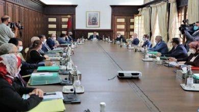 Photo of الحكومة تصادق على مشروع قانون المالية المعدل للسنة المالية 2020