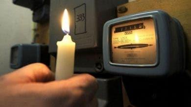 Photo of انقطاع التيار الكهربائي بالبيضاء .. الداخلية تكلف لجنة بالتحقيق في الواقعة