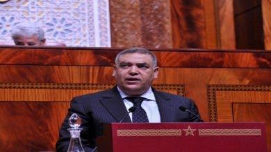 "Photo of برلمانية تُسائل "" لفتيت "" حول معاناة ساكنة "" الضحى "" بفاس"