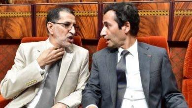 Photo of البام : صوتنا بالرفض على مشروع قانون المالية المعدل لأنه فارغ مضمونا