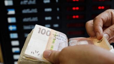 "Photo of ""بنك المغرب"" يُعلن تحسن قيمة الدرهم مُقابل الاورو"