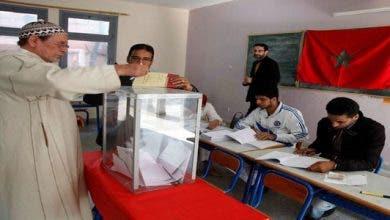 Photo of دعوة إلى تعزيز ثقة المواطنين في الإنتخابات المقبلة