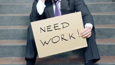 Photo of بالأرقام : أزيد من نصف المغاربة يتوقعون ارتفاعا في مستوى البطالة