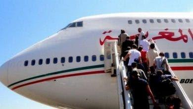 Photo of حوالي 20 مغربيا عالقين بنيجيريا يعودون إلى أرض الوطن