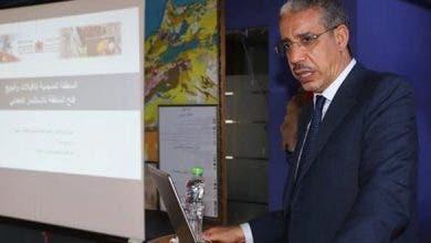 Photo of رباح: الاستثمار بالمنطقة المنجمية لتافيلالت وفجيج من شأنه مواكبة المنجميين التقليديين