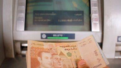 Photo of يهم العاملين بالقطاع غير المهيكل .. انطلاق صرف الدفعة الثالثة من الدعم