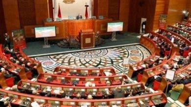 Photo of مجلس المستشارين يصادق بالأغلبية على مشروع قانون المالية المعدل