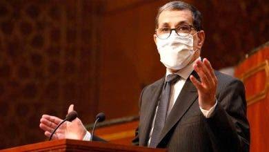 Photo of العثماني يحل بمجلس المستشارين للإجابة عن الأسئلة المتعلقة بالسياسة العامة